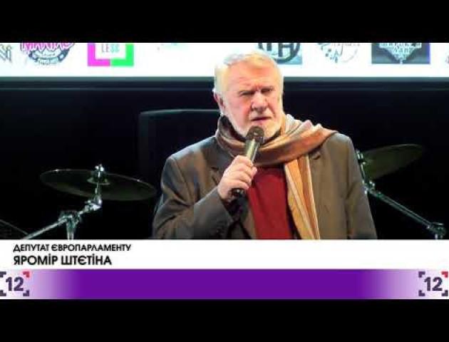 Чеські рокери підтримали Україну. ВІДЕО