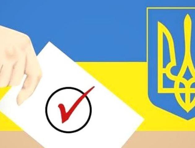 Волиньрада підтримує проект Виборчого кодексу України