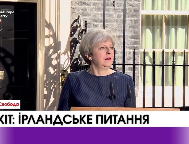 Великобританія погодилась залишити за Ірландією право й далі співпрацювати з ЄС.  ВІДЕО