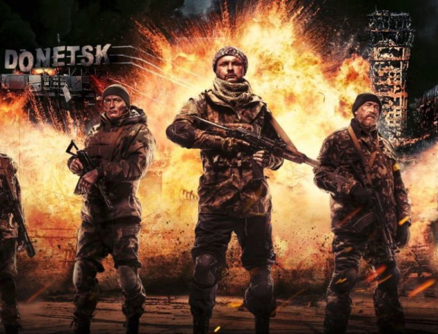 PremierCity запрошує на прем'єру фільму «Кіборги»