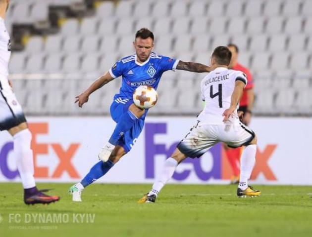 Букмекери зробили прогноз на матчі Динамо та Зорі в Лізі Європи