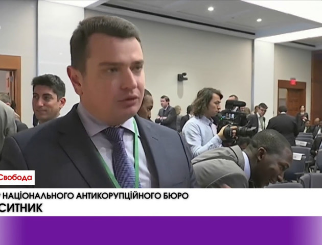 Генпрокурор України Юрій Луценко не прибув до США на Глобальний форум. ВІДЕО