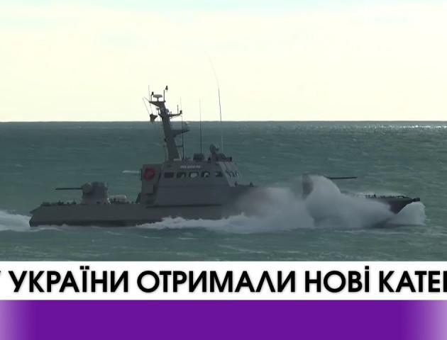 Нові катери Військово-Морських Сил України. ВІДЕО