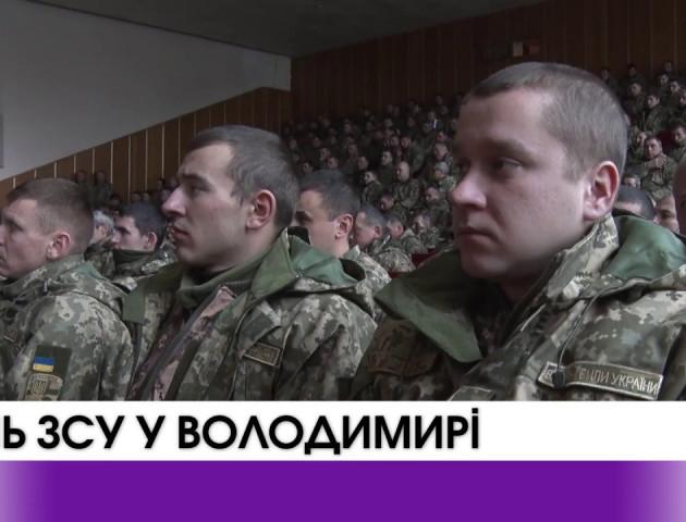 Як у Володимирі-Волинському привітали захисників. ВІДЕО