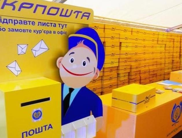 Совдепівський нафталін надто повільно виходить з «Укрпошти», - екс-заступник голови Волинської ОДА