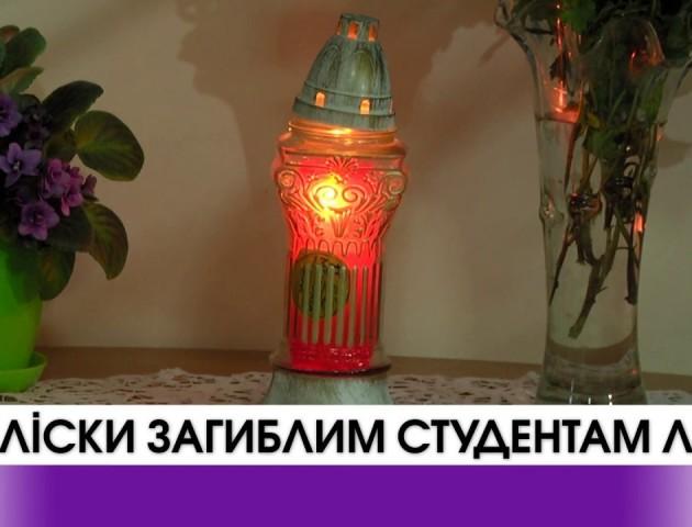 У Луцькому технічному виші відкрили обеліски студентам, які загинули, захищаючи Україну. ВІДЕО
