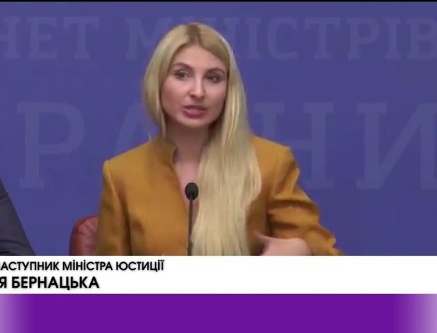 Орендувати землю в Україні тепер можна онлайн. ВІДЕО
