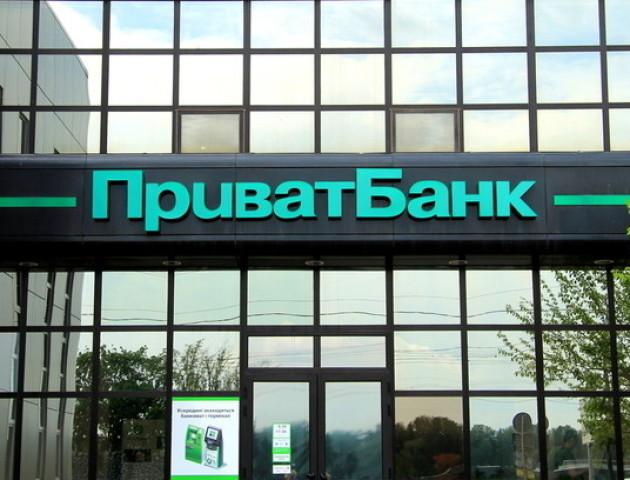 ГПУ обшукає робочі кабінети співробітників ПриватБанку