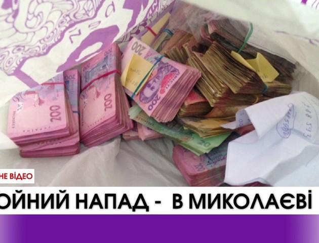 Збройний напад на Центральний ринок у Миколаєві. ВІДЕО