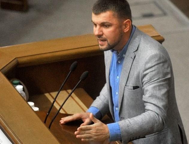 «Новінського досі не арештували», - волинський нардеп