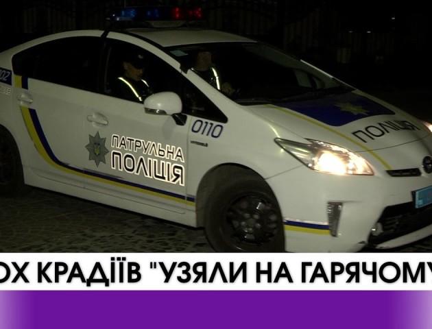 «Гаряча ніч» у патрульних поліцейських Луцька. ВІДЕО