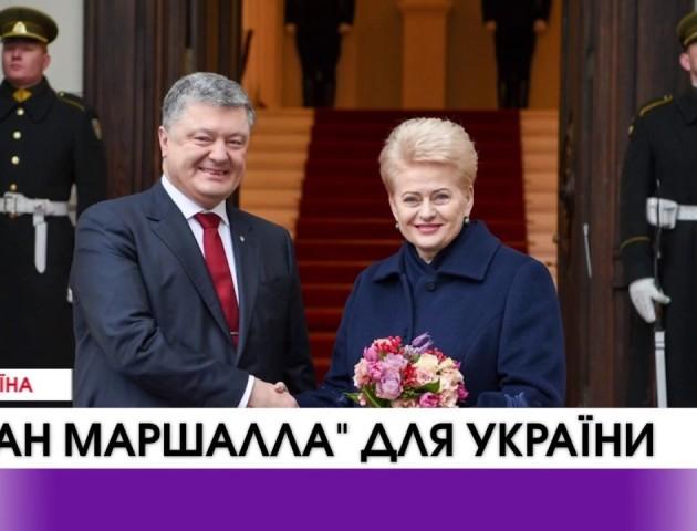 Перспективи «Плану Маршалла» для України. ВІДЕО