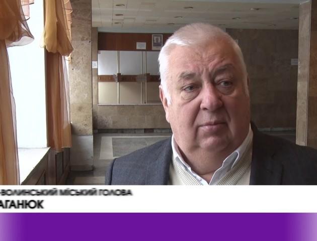 У Володимирі проблем із наповненням міської казни наступного року не буде. ВІДЕО