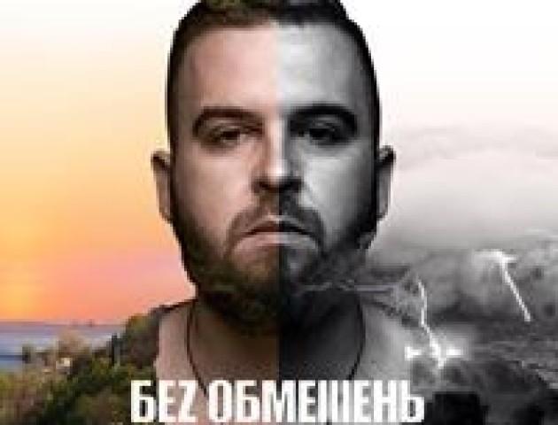Sergii Tanchynets