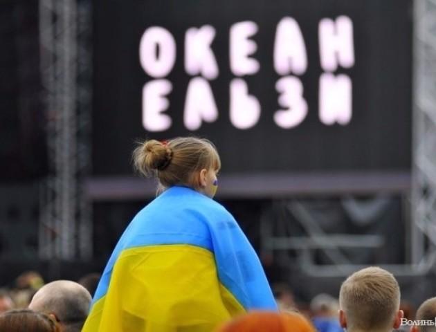 У Луцьку з концертом відгримів «Океан Ельзи»
