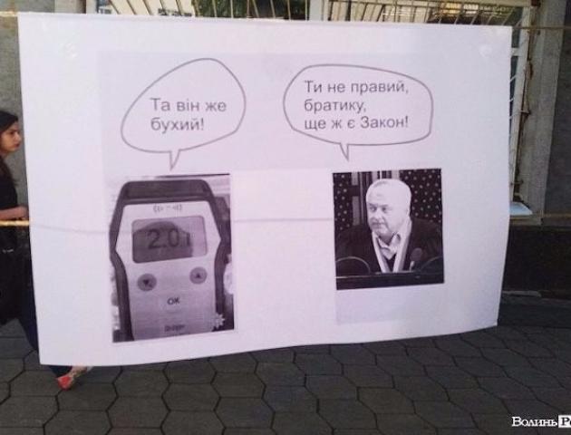 Лучани протестують через нетверезу їзду речника Варти порядку