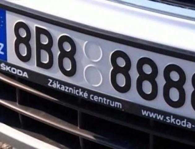 Волиньрада проситиме дешевшого розмитнення іноземних автівок