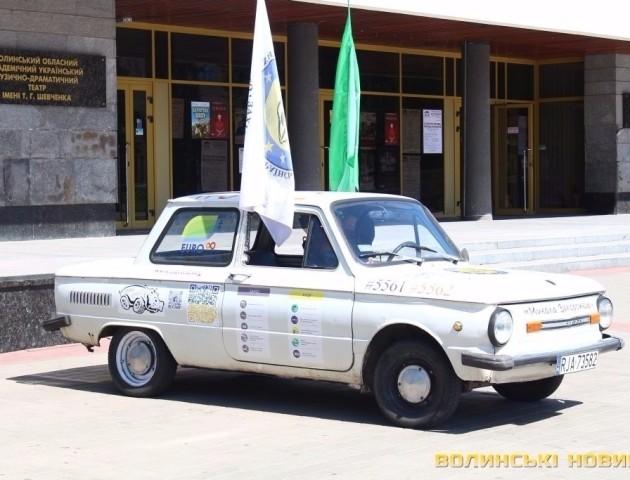 Луцьк - серед міст-учасників автопробігу на підтримку вживаних автівок