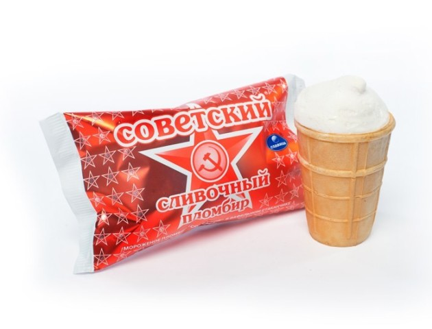 Лучанин відмовився купувати «Советский пломбир»
