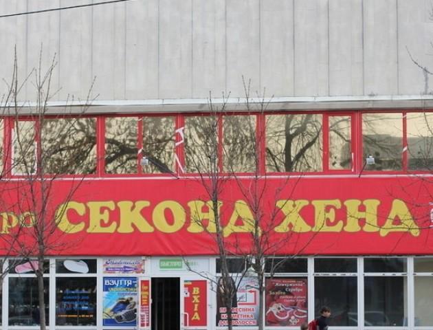 """Лучанку обурив """"штурм"""" одного з секонд-хендів міста"""