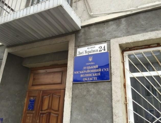 У справі Поліщука суд  допитав ректора луцького «політеху»