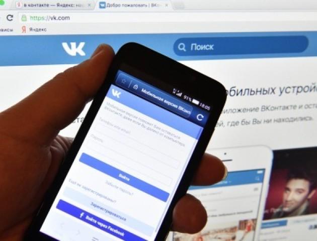 Більше 25 тисяч українців підписали петицію щодо скасування заборони «ВКонтакте»