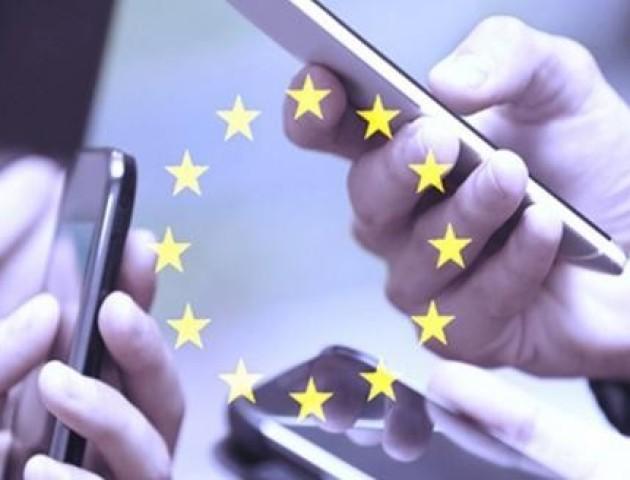 Від сьогодні в ЄС скасовують плату за роумінг
