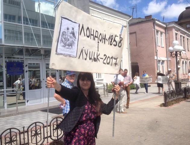 Лучани під судом протестують проти смороду