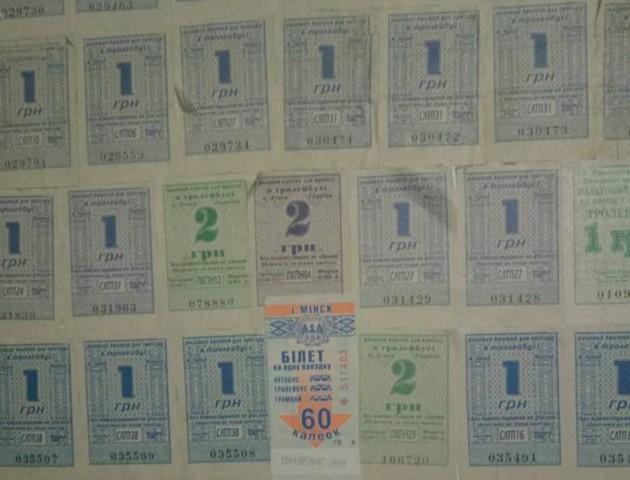 Луцька студентка обклеїла кімнату сотнями проїзних квитків