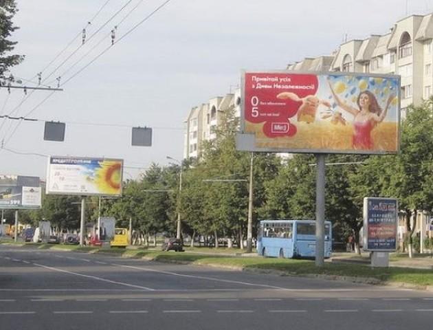 У Луцьку хочуть збільшити доходи від білбордів