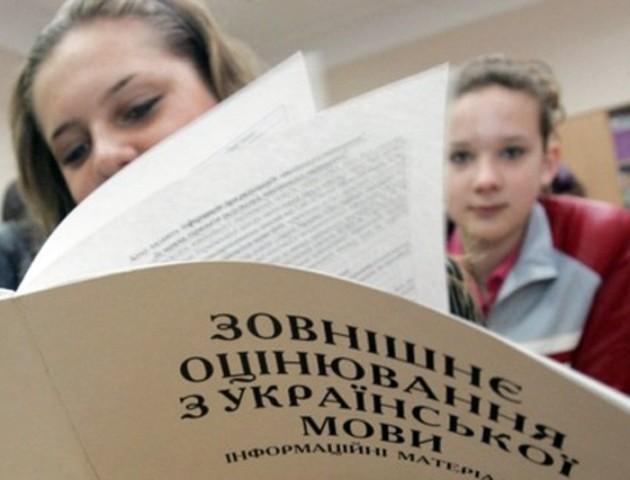 ЗНО з української мови не склали 17 тисяч абітурієнтів