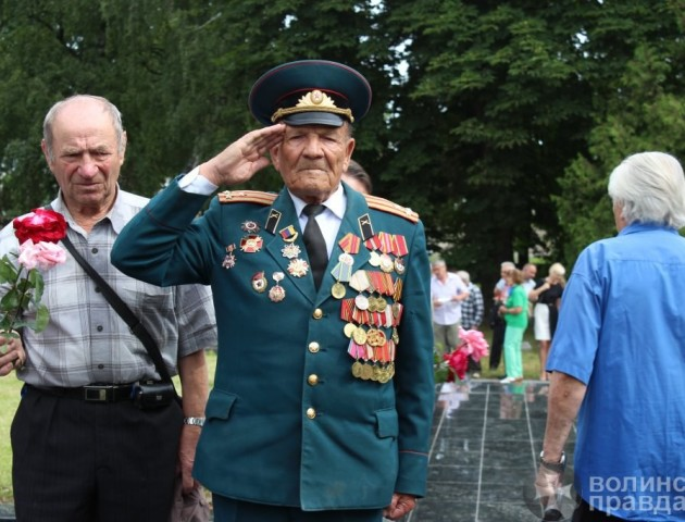 У Луцьку вшанували жертв Другої світової війни