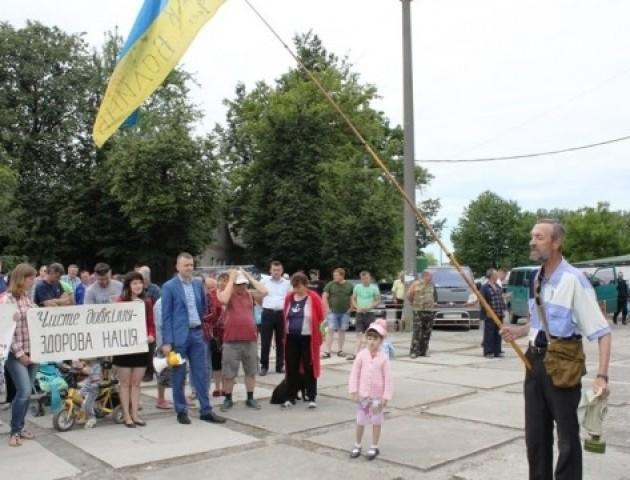 Мешканці Вересневого мітингували проти смороду