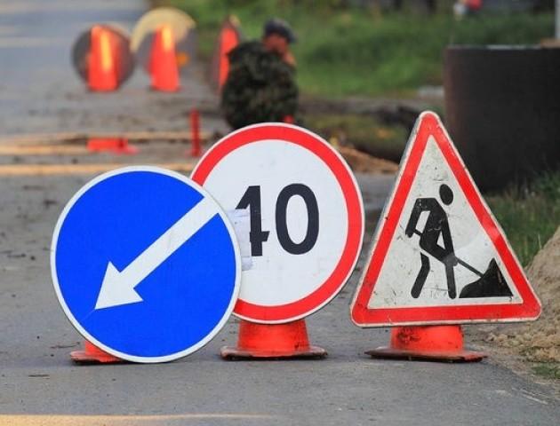 У Луцьку перекриють рух на двох вулицях