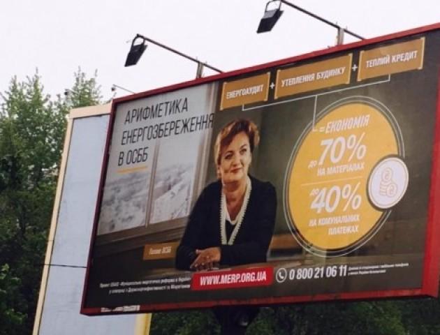 Лучанка Юлія Сабатюк - на білбордах країни