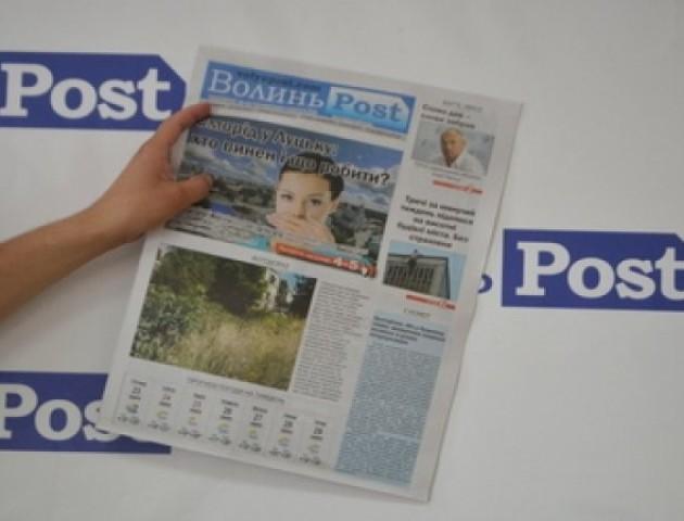Газета «ВолиньPost» відновила вихід