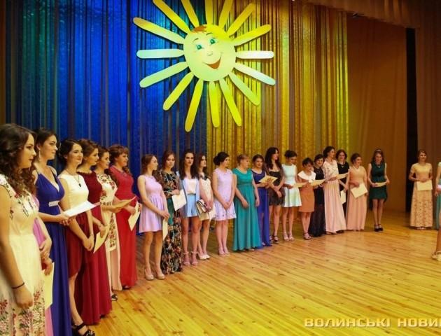 Луцький педколедж випустив понад три сотні випускників