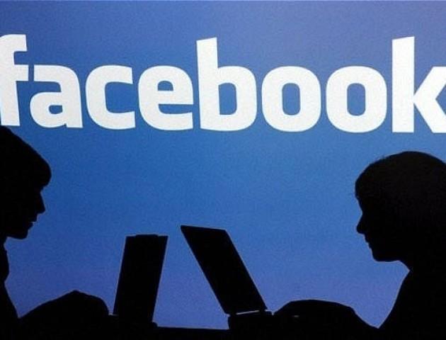 Фейсбук може заборонити скачувати фото