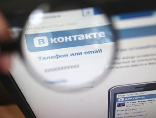 Відвідуваність соцмережі Вконтакті знизилася на 61%