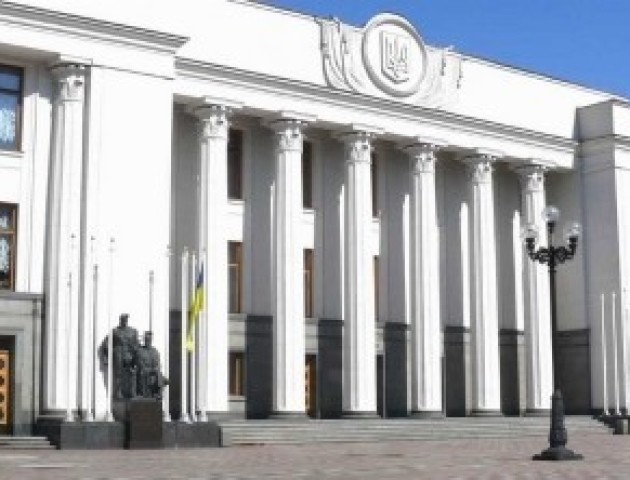 У Верховній Раді нема оригіналу рішення про припинення повноважень Романюка