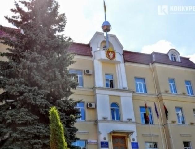 Антимонопольний комітет виявив порушення у роботі виконкому Луцької міськради