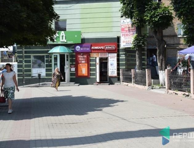 Луцьким валютникам влаштували «маски-шоу»