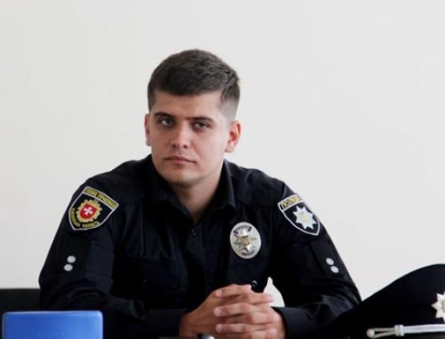 В Острозі новий 28-річний керівник поліції
