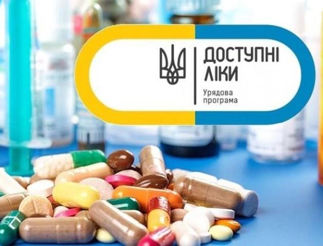 Збільшили асортимент безкоштовних ліків