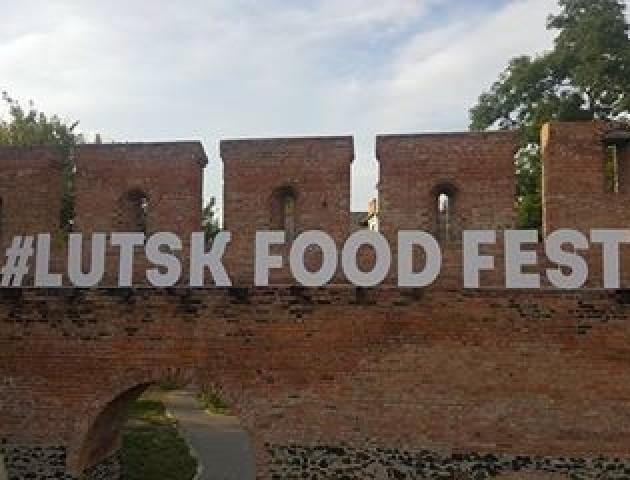 Lutsk Food Fest  набирає обертів у замку Любарта