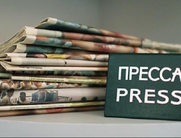 У Луцьк стартувала Літня школа практичної журналістики