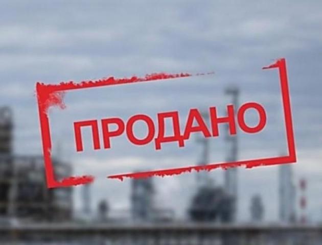 Приватизація державного майна: 10 нових правил