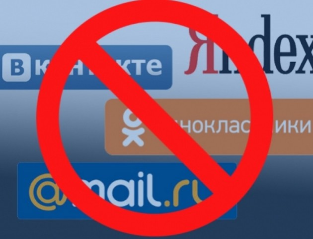 «Яндекс» і «ВКонтакте вилетіли з ТОП-5 сайтів, якими користуються українці