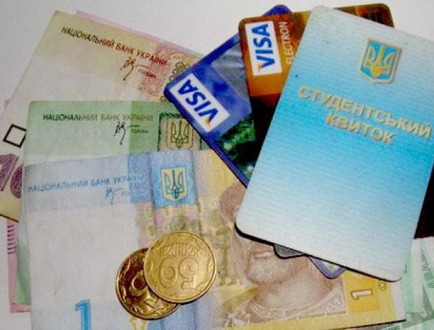 В Україні скоротять кількість студентів, які будуть отримувати стипендію