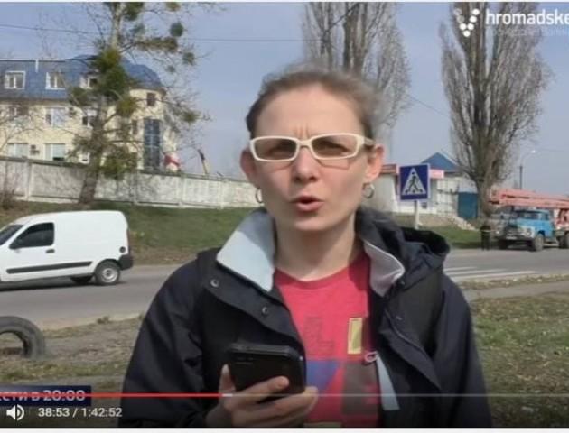 Журналістка Громадського Марія Доманська втрапила у російські новини
